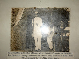 Description: H.S.Z. Rahman addressing Tibbi Conference in 1959