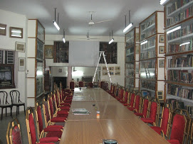 Description: H. Zillur Rahman Library