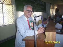 Description: Prof. Shafi at a Function in AMU Aligarh