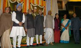 Description: with Dignitaries